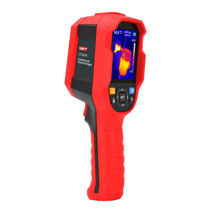 HW08 Infrared Thermal Imaging-1