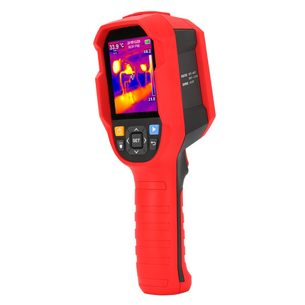 HW08 Infrared Thermal Imaging