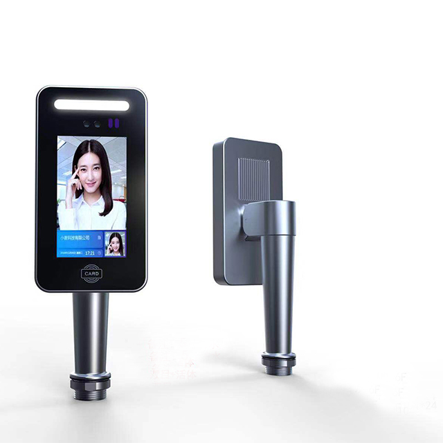 RA07 Face Recognition Access System